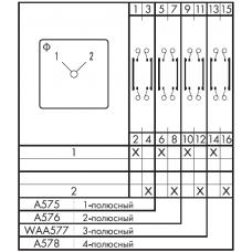 Переключатель CA25-A576-600 E