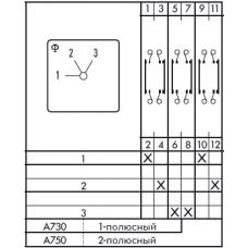 Переключатель CA10 A730-600 EF +S0 M999/470 +F*SFA